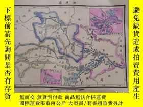 二手書博民逛書店罕見湖北省地圖【多色套印】Y25719 上海商務印書館