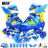 溜冰鞋 溜冰鞋兒童全套裝男女初學者直排輪滑冰鞋旱冰鞋閃光 1995生活雜貨NMS