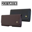 牛皮真皮 Apple iPhone 13 12 11 Pro Max 手機皮套 腰掛式皮套 腰掛皮套 腰夾皮套 橫式皮套 台灣製造 JG01