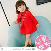 女寶寶加絨款新年旗袍 中國風盤扣領設計連衣裙 附包包