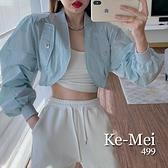 克妹Ke-Mei【AT67433】2021韓版復古泡泡袖設計防曬簿款騎士風外套