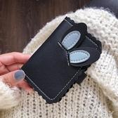 北包包2020新款小兔耳朵卡包女士短款錢包韓版可愛零錢包錢夾卡包 蘿莉小腳丫