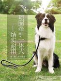 狗狗牽引繩可伸縮泰迪小型犬遛狗繩通用中型犬金毛耐咬狗錬P錬『韓女王』