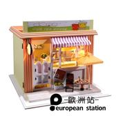 diy小屋/手工仿真拼裝迷你食玩店鋪模型【歐洲站】