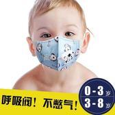 口罩寶寶嬰幼兒0-12個月1-3歲透氣抗菌防霧霾秋冬男女兒童一次性  走心小賣場