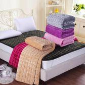 榻榻米墊子軟床墊床褥法蘭絨1.5m雙人1.8m床單人寢室學生宿舍墊被jy 【618好康又一發】