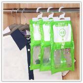 掛式除濕乾燥劑 衣櫃防潮除濕劑 吸濕袋 ZE5137 好娃娃