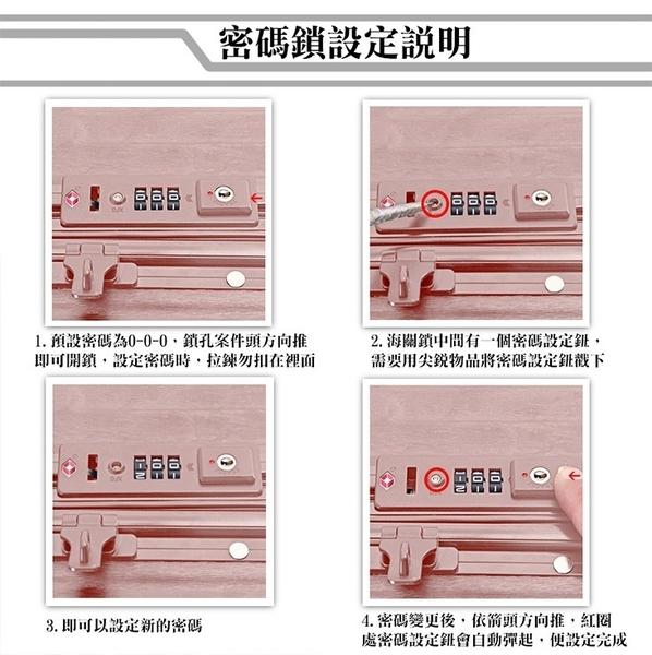 ~雪黛屋~INSIDE 26吋旅行箱防盜鋁框2:8開口拜耳PC+ABS材質雙海關鎖硬殼箱360度旋轉耐摔撞S2524