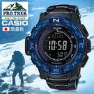 CASIO 手錶專賣店 CASIO 登山...