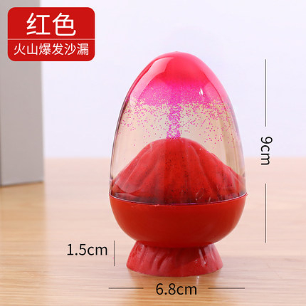 沙漏 火山爆發液體沙漏計時器水油滴創意個性簡約現代擺件兒童生日禮物 2色