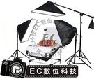【EC數位】攝影套三燈套裝組 60X130公分 拍攝台 50X70公分 四燈頭柔光箱 持續燈組 PHT-07