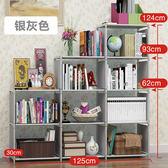 簡易書架置物架學生桌上書櫃落地兒童桌面小書架收納儲物簡約現代