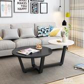 北歐茶几圓形創意迷你簡約現代小戶型簡易鋼化玻璃客廳茶几小桌子YYS      易家樂