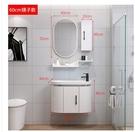 浴镜 衛浴現代簡約PVC浴室櫃組合洗漱臺洗臉洗手洗面池臺盆衛生間鏡櫃 城市科技DF