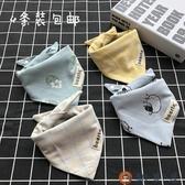 5條裝 寶寶口水巾嬰兒三角巾兒童雙按扣圍嘴【淘夢屋】