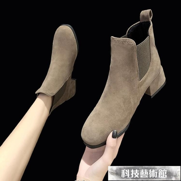 英倫風粗跟套腳短靴女中跟百搭及裸靴2020秋冬韓版時尚大碼馬丁靴