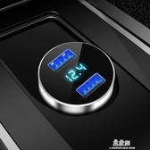 現代車載充電器汽車車充一拖二點煙器插頭usb車用多功能手機快充    易家樂