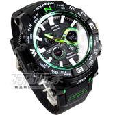 EXPONI 創意潮流時尚 雙顯示 電子錶 大錶徑夜光多功能 男錶 運動錶 學生錶 黑x綠 EX3252綠黑