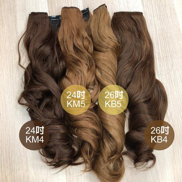 200g特厚髮片 一片式假髮 超自然接髮 【26吋六扣大波浪KB】 魔髮樂