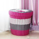 收納籃 有蓋子塑料編織臟衣籃防塵衣物收納筐玩具桶裝雜物的筐子收納籃箱 YXS 娜娜小屋