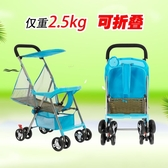 仿竹藤嬰兒手推車夏季輕便折疊簡易坐躺兒童寶寶車夏天涼推車竹車