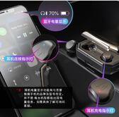 迷你耳機歐特斯s8plus真無線藍牙耳機雙耳5.0超小迷你運動微型入耳式隱形開車跑步99免運繁華街頭