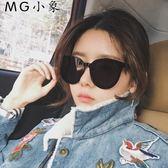 太陽眼鏡-韓版圓臉大框墨鏡太陽眼鏡 MG小象