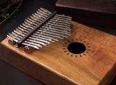 拇指琴卡林巴琴17音初學者入門kalimba手指琴便攜式不用學的樂器DF星河~