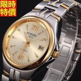石英錶-好搭焦點大方男腕錶5r7【時尚巴黎】