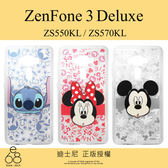 正版 迪士尼 華碩 ASUS ZenFone 3 Deluxe ZS550KL 5.5吋 / ZS570KL 5.7吋 手機殼 透明殼 史迪奇 軟殼