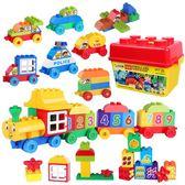 積木拼裝大顆粒積木益智積木1-2兒童玩具