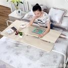 電腦桌簡易懶人床上跨床桌升降台式桌家用折疊電腦桌可移動床邊寫字書桌LX 晶彩 99免運