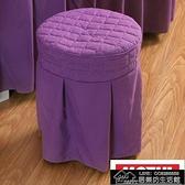 快速出貨 圓凳子套圓凳座套吧台套特價夏季座套圓凳子罩套圓椅子套定做KLBH66803【2021新年鉅惠】