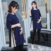 孕婦連衣裙網紅款遮肚子顯瘦上衣洋氣秋裝2020年新款女套裝時尚款 小艾新品
