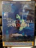 挖寶二手片-K06-044-正版DVD-電影【決戰莫斯科】-諾曼里德斯 布蘭頓史密斯(直購價)