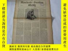 二手書博民逛書店外文原版報紙罕見THE MANCHESTER GUARDIAN WEEKLY 1948年7月22日 第4期 共16