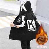 男童秋裝2019新款同款隊服中大童洋氣風衣外套-ifashion