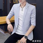 夏季男士純色小西裝短袖韓版修身七分袖百搭外套潮流薄款中袖西服 QG24884『東京衣社』