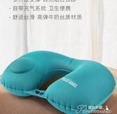 旅行枕頭-充氣U型枕 可折疊便攜式枕頭長途飛機旅行神器按壓吹氣午睡護頸枕 提拉米蘇