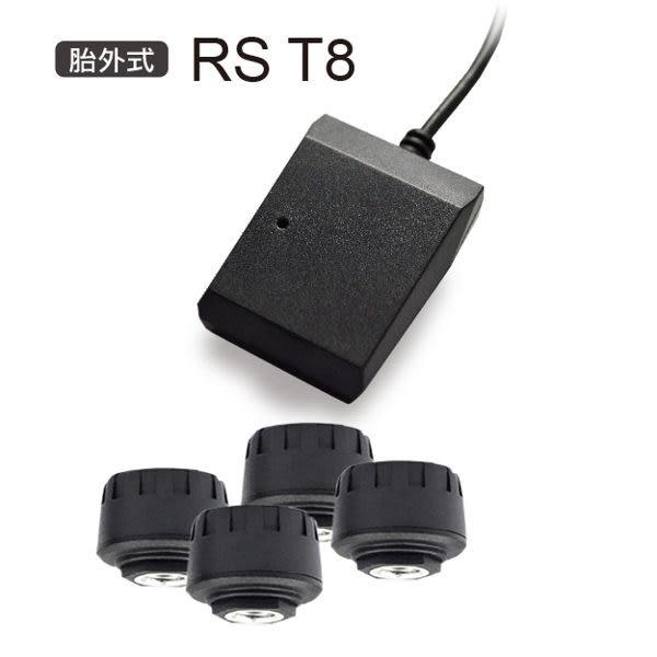 胎壓偵測器支援套件-胎外式(RS10系列專用) 曼哈頓 MANHATTAN RST8