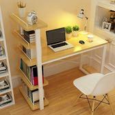 電腦桌臺式家用兒童小書桌書架組合簡易辦公寫字臺簡約學生學習桌QM 橙子精品