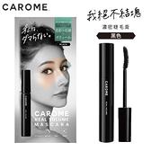 CAROME. 自然濃密睫毛膏(黑色)