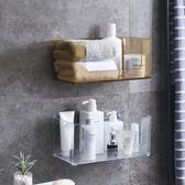 衛生間置物架免打孔浴室洗手間壁掛洗漱臺吹風機廚房廁所收納架子 森活雜貨