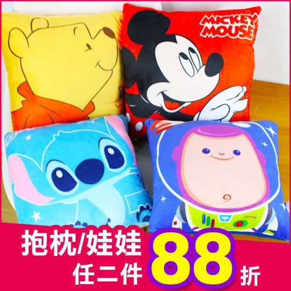 迪士尼 米奇 史迪奇 小熊維尼 正版 小方型抱枕 兒童枕頭 娃娃 靠枕 禮物 B16174