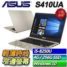FHD|i5-8250U 4GB DDR4|256G SSD S410