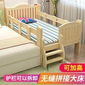 實木兒童床帶護欄男孩單人床女孩嬰兒床寶寶小床加寬床邊拼接大床
