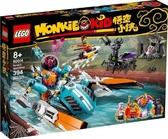 【LEGO樂高】Monkie Kid 悟空小俠 沙大力迅雷戰艇#80014