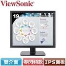 全新 ViewSonic優派 19型5:4廣視角液晶螢幕 VA951S 三年保