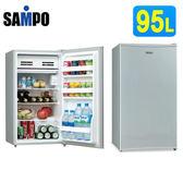 SAMPO聲寶95公升單門小冰箱 SR-A10~含運不含拆箱定位