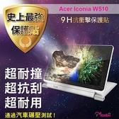 Moxbii Acer Iconia W510 太空盾 9H 抗衝擊 抗刮 疏油疏水 螢幕保護貼